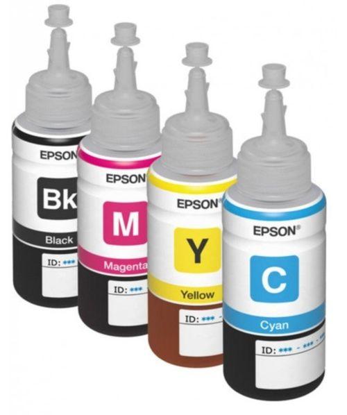 Pack de tintas Originales Epson T664 70ml, 4 colores