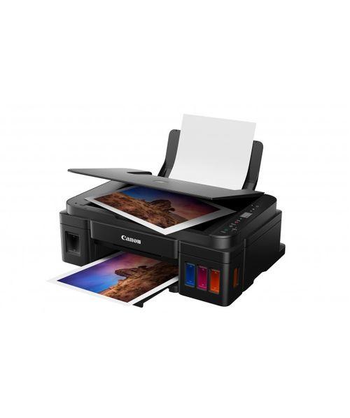 Impresora Canon G2110 Multifuncional Nuevo Modelo